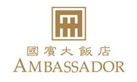 Ambassador國賓大飯店Logo