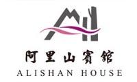 Alishan Hotel阿里山賓館Logo