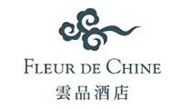 Fleur de Chine雲品溫泉酒店Logo