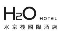 H2O水京棧Logo