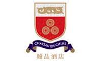 Chateau de Chine翰品酒店Logo