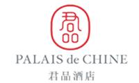 Palais de Chine君品酒店Logo
