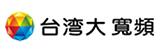 台灣大寬頻Logo