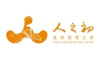 Gemcare Maternity Center人之初產後護理之家Logo